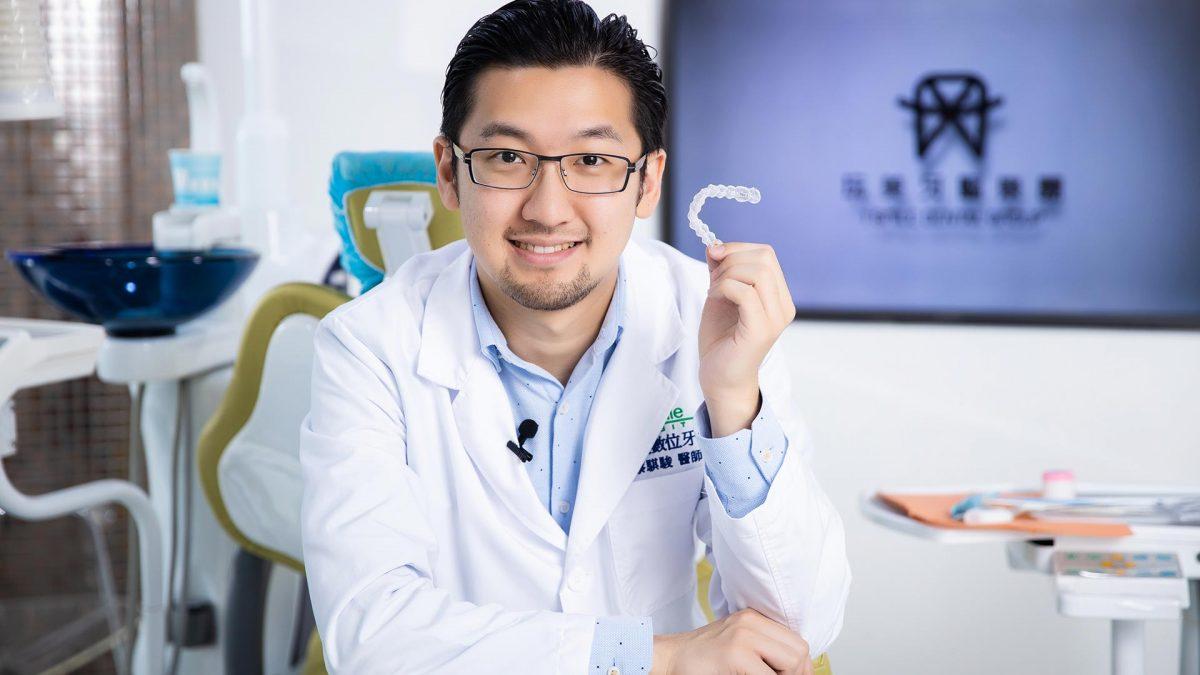 隱適美專家 蔡騏駿