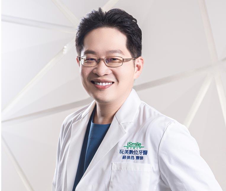 蘇俊昌 醫師