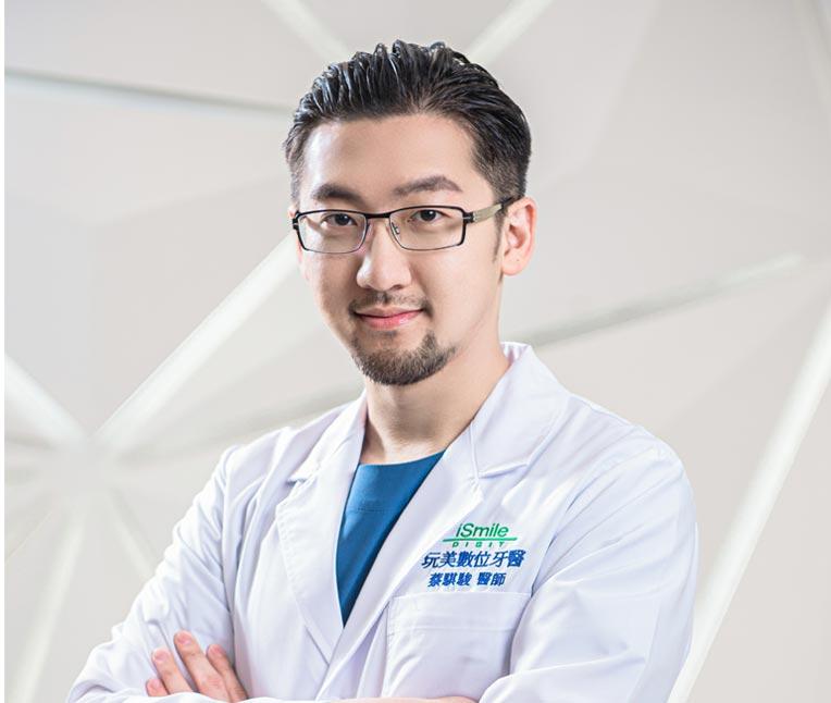 蔡騏駿 醫師