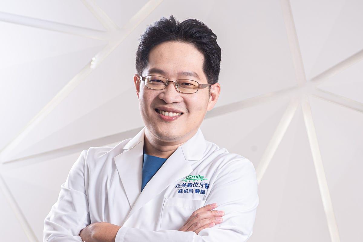 蘇俊昌醫師-青少年早期矯正專家