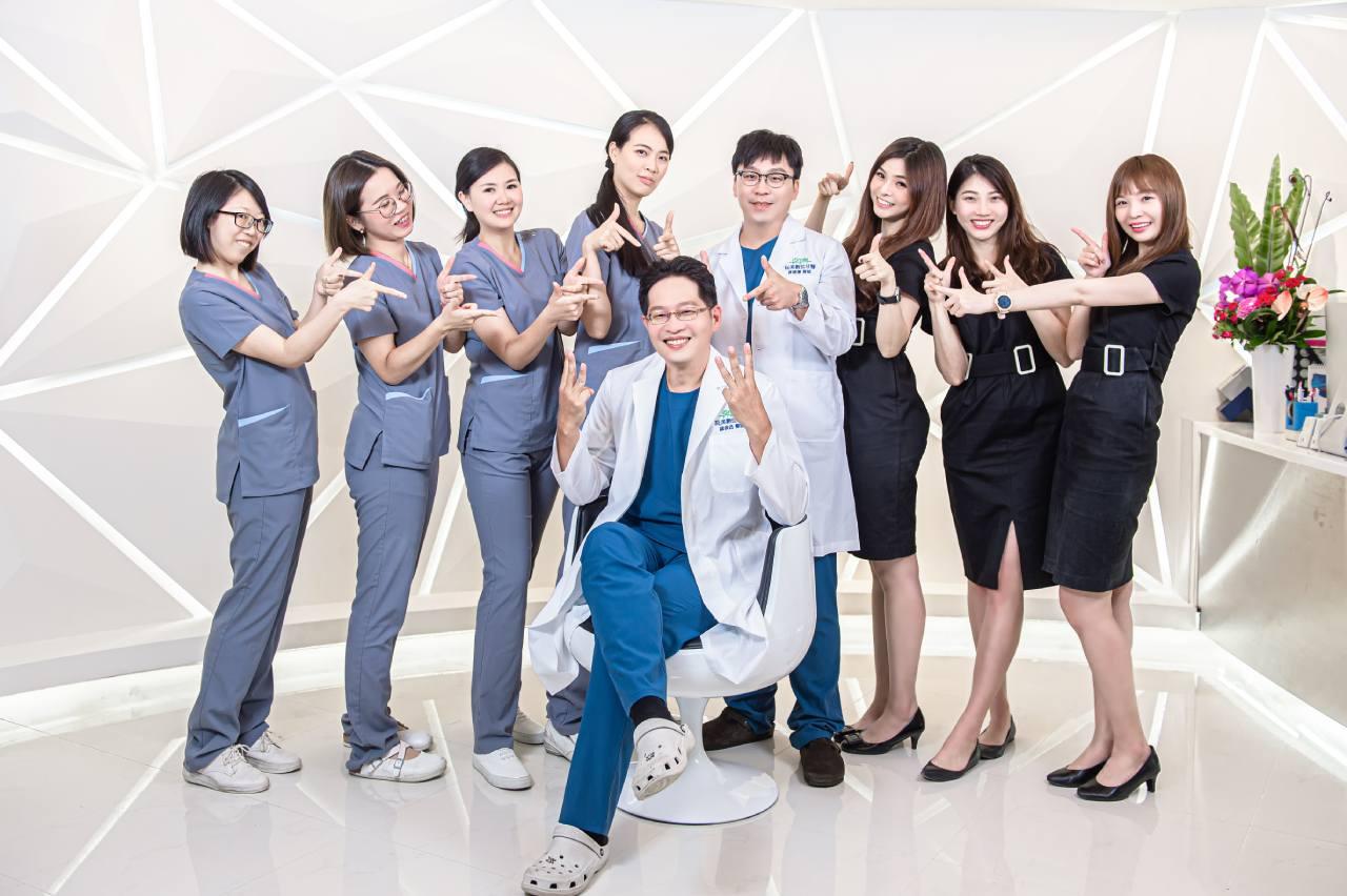 2021e玩美數位牙醫診所團隊